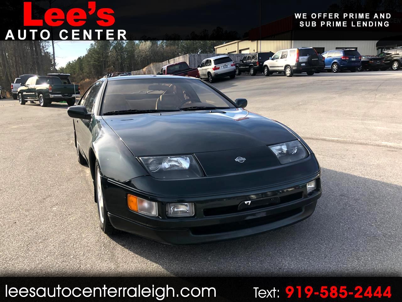 1994 Nissan 300ZX 2+2