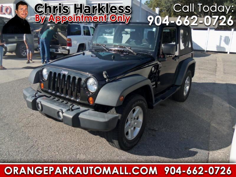 Motor Mall Jacksonville Fl >> Used Cars For Sale Jacksonville Fl 32244 Orange Park Auto Mall
