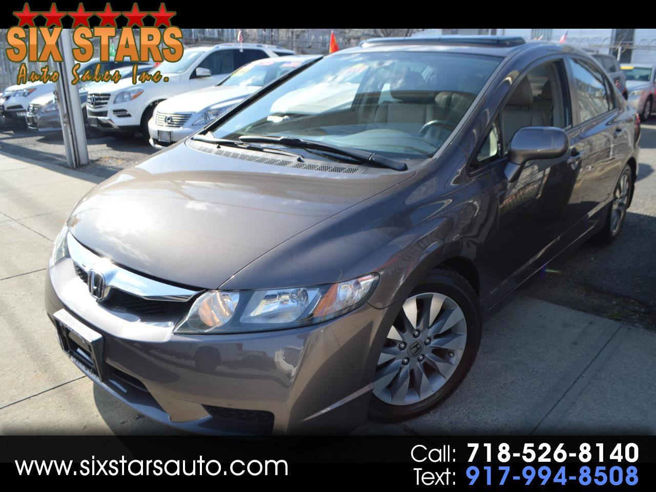 Honda Civic EX-L Sedan 5-Speed AT 2011