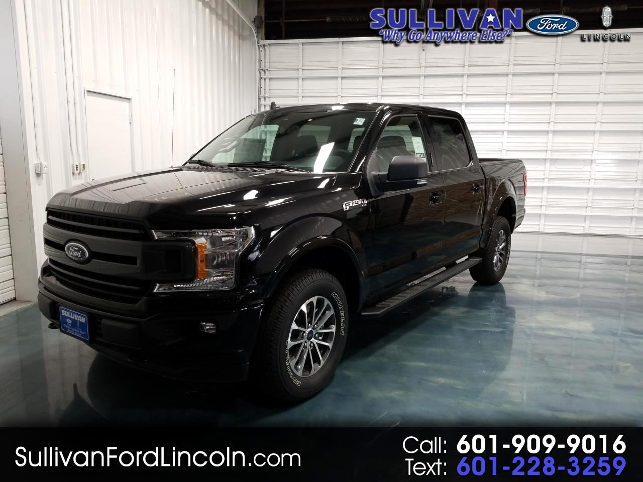 2019 Ford F-150 Supercab 133