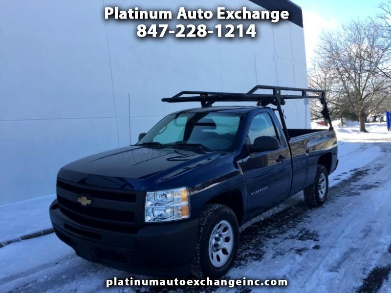2013 Chevrolet Silverado 1500 Work Truck 8ft Bed
