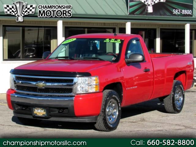"""2008 Chevrolet Silverado 1500 4WD Reg Cab 133.0"""" Work Truck"""