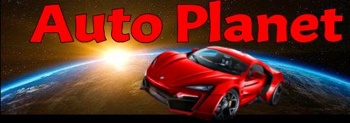 Auto Planet Logo