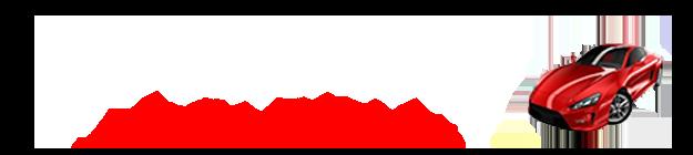 1A Auto Way Logo